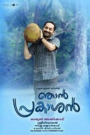 Onam 2019 Movies in Malayalam Channels