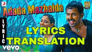 Adada Mazhaida Lyrics in English   With Translation   - Paiyaa (2010)