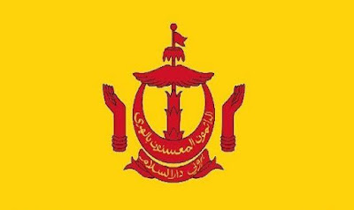 Government of Brunei Darussalam Scholarship for Foreign Students Tenable in Brunei Darussalam 2018/2019