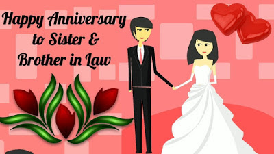 happy anniversary bhaiya bhabhi cards