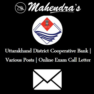 Uttarakhand District Cooperative Bank | Various Posts | Online Exam Call Letter
