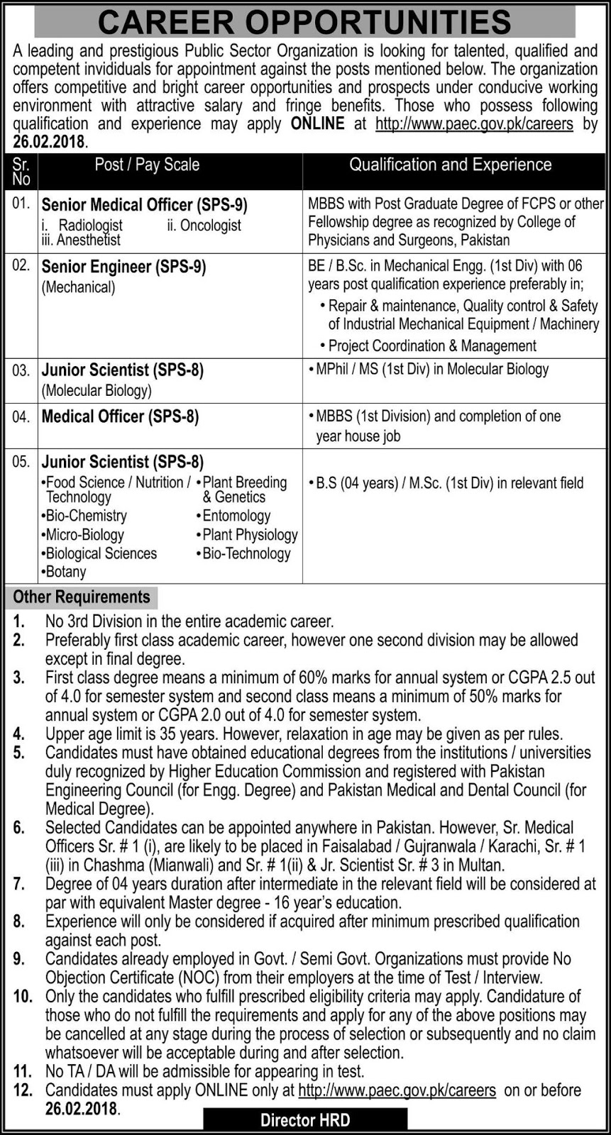 Jobs In Pakistan Atomic Energy for Engineers and others 2018