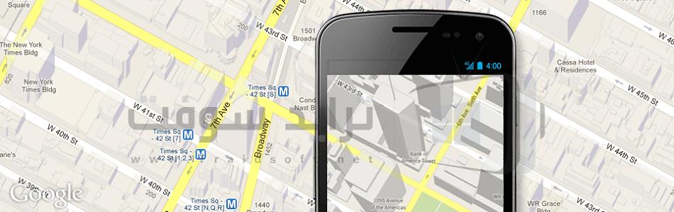 مقارنة بين Waze وخرائط جوجل
