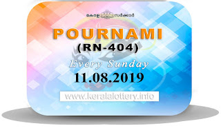 "Keralalottery.info, ""kerala lottery result 11 8 2019 pournami RN 404"" 11th August 2019 Result, kerala lottery, kl result, yesterday lottery results, lotteries results, keralalotteries, kerala lottery, keralalotteryresult, kerala lottery result, kerala lottery result live, kerala lottery today, kerala lottery result today, kerala lottery results today, today kerala lottery result,11 8 2019, 11.8.2019, kerala lottery result 11-8-2019, pournami lottery results, kerala lottery result today pournami, pournami lottery result, kerala lottery result pournami today, kerala lottery pournami today result, pournami kerala lottery result, pournami lottery RN 404 results 11-8-2019, pournami lottery RN 404, live pournami lottery RN-404, pournami lottery, 11/08/2019 kerala lottery today result pournami, pournami lottery RN-404 11/8/2019, today pournami lottery result, pournami lottery today result, pournami lottery results today, today kerala lottery result pournami, kerala lottery results today pournami, pournami lottery today, today lottery result pournami, pournami lottery result today, kerala lottery result live, kerala lottery bumper result, kerala lottery result yesterday, kerala lottery result today, kerala online lottery results, kerala lottery draw, kerala lottery results, kerala state lottery today, kerala lottare, kerala lottery result, lottery today, kerala lottery today draw result"