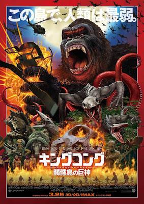 poster Kong Skull Island Movie [2017]