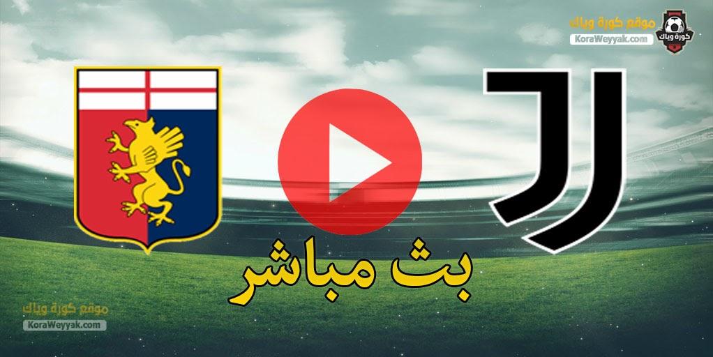 نتيجة مباراة يوفنتوس وجنوى اليوم 11 أبريل 2021 في الدوري ...