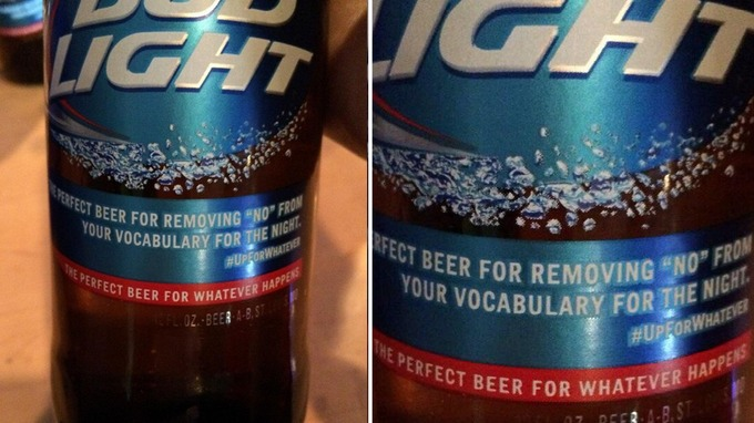 BudLight: #UpForWhatever Ad Controversy (2015) Good Ideas
