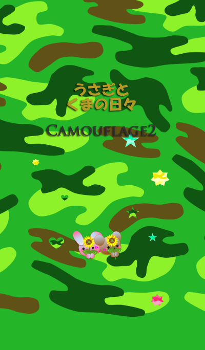 Rabbit and bear daily<Camouflage2>
