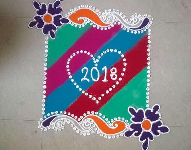 Happy New Year Rangoli 2018 38