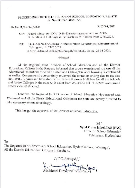 Summer Holidays to TS Schools from April 27th to May 31th