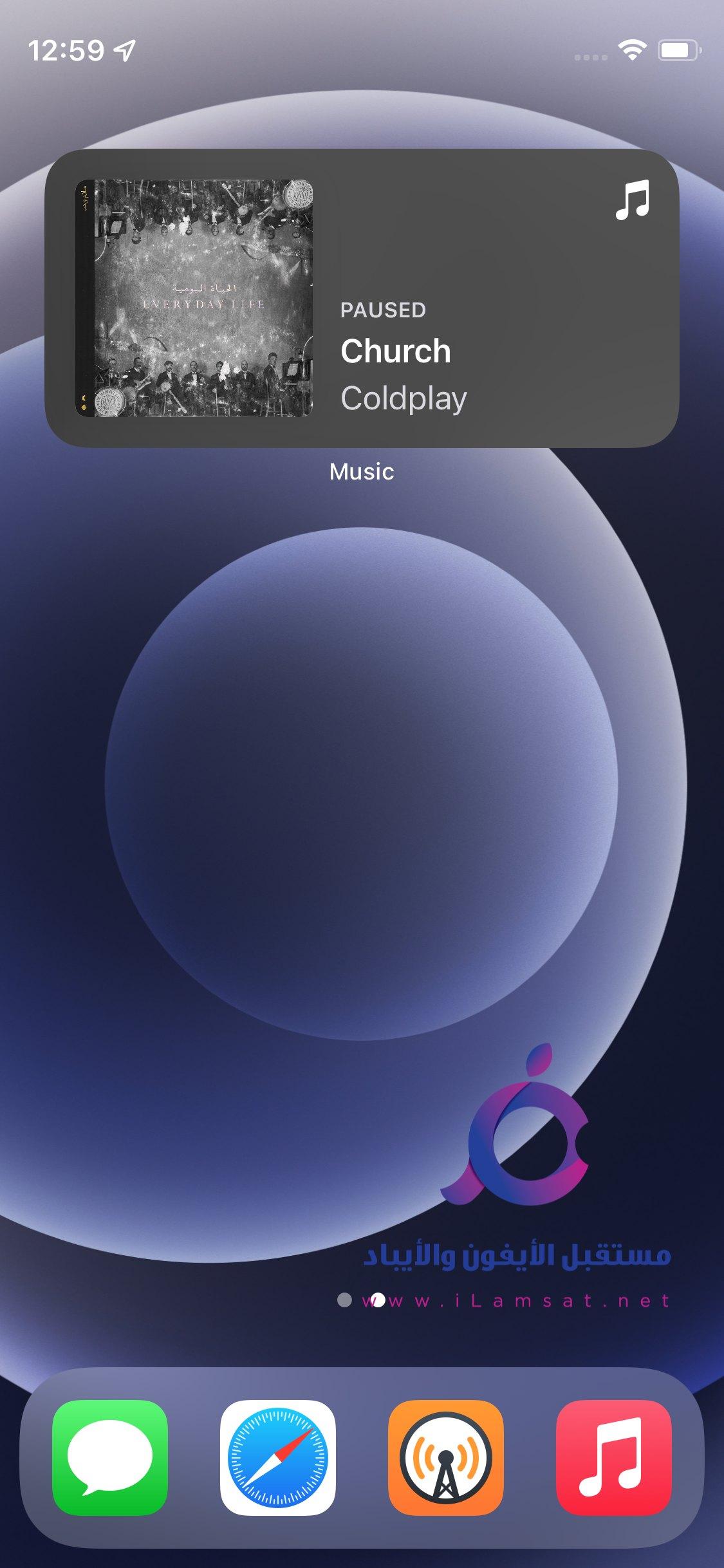 ios 15 : تعرف علي المميزات الجديدة في النسخة التجريبية الثالثة iOS 15 beta 3