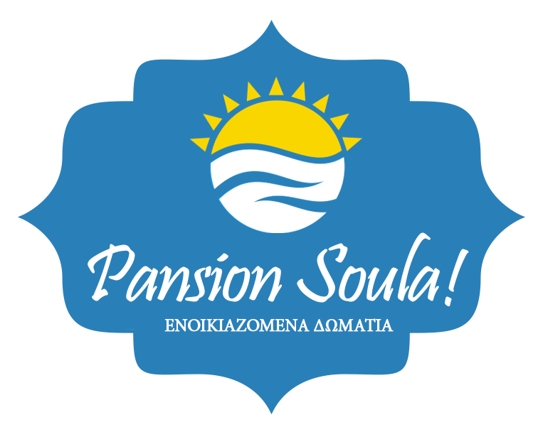 PANSION SOULA