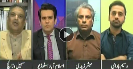 Center Stage With Rehman Azhar - 27th October 2017
