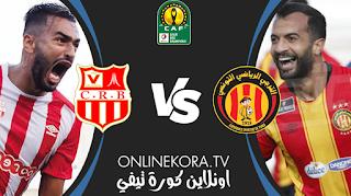 مشاهدة مباراة شباب رياضي بلوزداد والترجي الرياضي بث مباشر اليوم 15-05-2021 في دوري أبطال أفريقيا