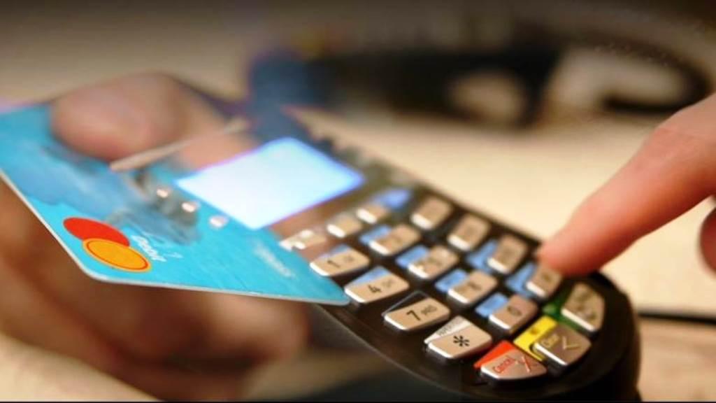 Αύξηση των ποσών για το αφορολόγητο με «πλαστικό» χρήμα