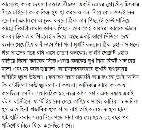Bangla Horror Books Pdf