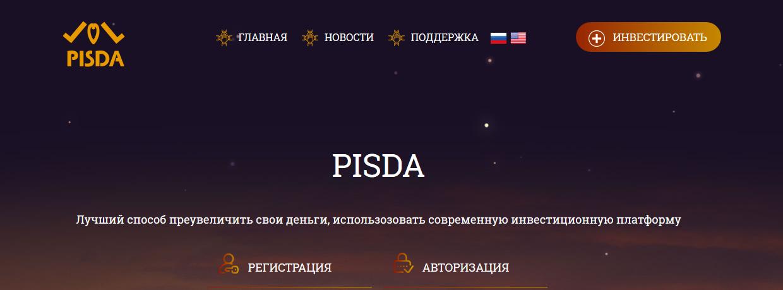Мошеннический сайт pisda.club – Отзывы, развод, платит или лохотрон?