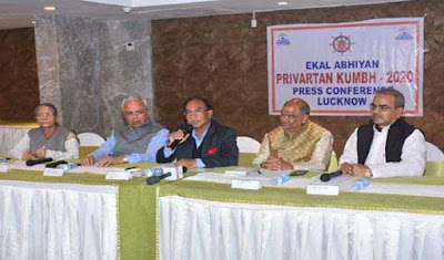 parivartan-kumbh-to-make-solo-campaign-a-mass-movement-goyal