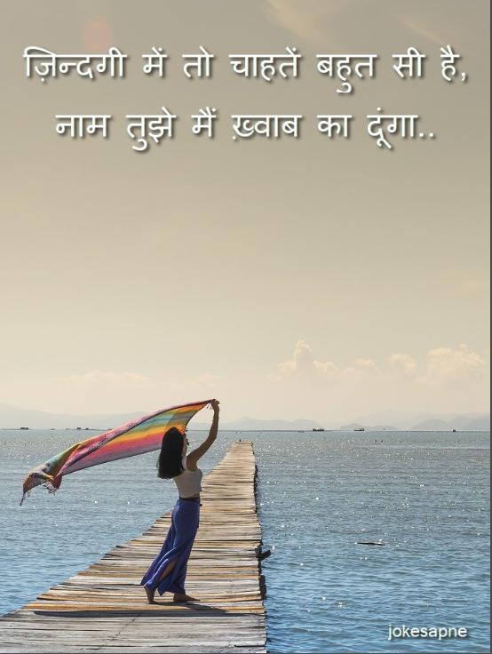 Pyar Bhari Hindi Shayari - प्यार भरी हिंदी शायरी