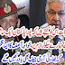 Pora Pakistan Ek sath khara ho gaya.
