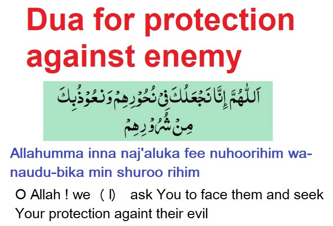 Quick protection against enemy with this dua-wazifa