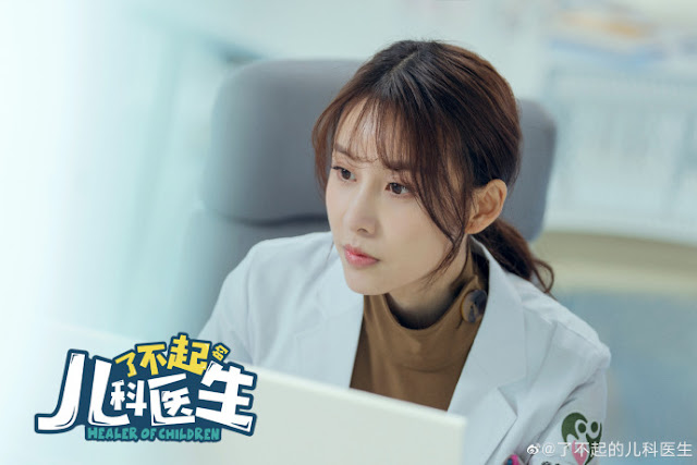 healer of children chinese medical drama Jia Qing