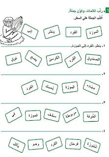 3 - اكتب و اعبر كتاب موازي رائع