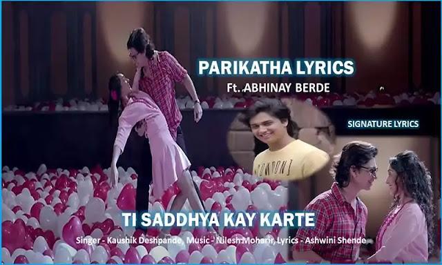 Parikathechya Parya Lyrics - Ti Saddhya Kay Karte