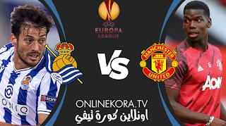 مشاهدة مباراة ريال سوسييداد ومانشستر يونايتد بث مباشر اليوم 18-02-2021 في الدوري الأوروبي