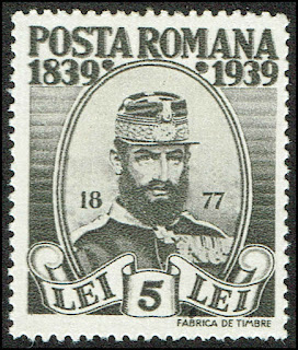 Prince Karl of Hohenzollern-Sigmaringen, monarch of Romania 5 Lei