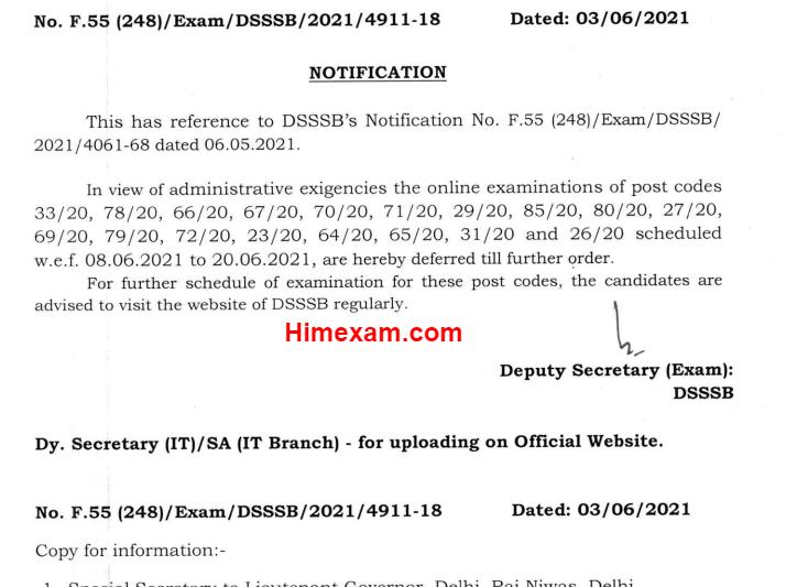 DSSSB PGT Tier I Exam Postponed 2021