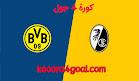 موعد مباراة فرايبورغ وبوروسيا دورتموند كورة 4 جول اليوم 06-02-2021 في الدوري الألماني