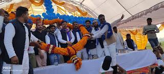 भीमआर्मी व आजाद सामाज पार्टी ही लडेगी गरीबों की लड़ाई राष्ट्रीय अध्यक्ष विनय रतन सिंह   #NayaSaberaNetwork