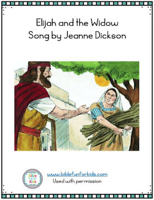 https://www.biblefunforkids.com/2020/06/elijah-and-widow-song.html