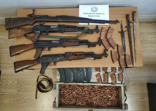 weapons seized by greek police