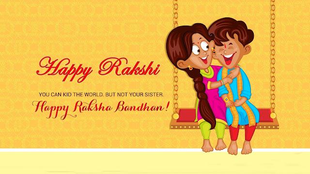 Rakhi/Raksha Bandhan 2016 Images
