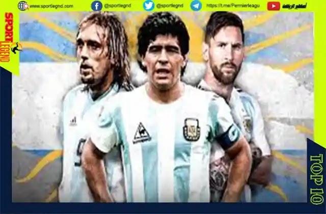 تشكيلة أفضل 11 لاعب في تاريخ نادي ميلان,أفضل لاعب في التاريخ,تشكيلة الأرجنتين في كوبا أمريكا,أفضل 25 مباراة في تاريخ كأس العالم,أفضل المباريات في تاريخ كأس العالم,أكبر فوز وخسارة في تاريخ جميع المنتخبات العربية,من هو أفضل لاعب في تاريخ كرة القدم,الأرجنتين,أكبر فوز وهزيمة في التاريخ,أفضل تشكيلة,تشكيلة,تشكيلة الأرجنتين,الارجنتين,تشكيلة منتخب الأرجنتين,تشكيلة الأرجنتين بقيادة ميسي,اكبر خسارة في تاريخ المنتخبات العربية,تشكيلة منتخب الأرجنتين للفوز بـ كوبا أمريكا