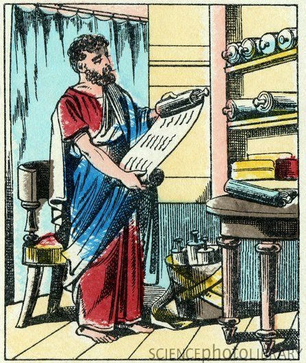 Herdoto Blog de Ciencias Sociales y Pensamiento por Antonio Boix CS 1 UD 17 La civilizacin romana y la herencia de la cultura clsica