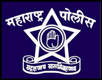 दिसंबर महिन्यात होणार पुलिस भर्ती,गृहमंत्री कडून माहिती.