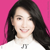 JY - Secret Crush~恋やめられない~ - MY ID