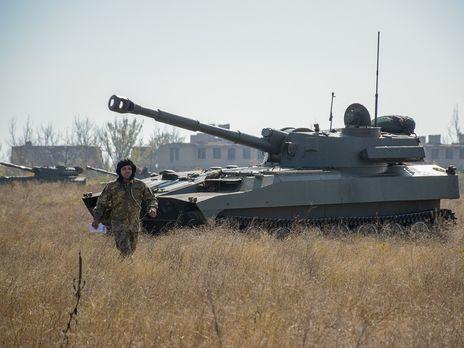 Россия готовится к широкомасштабной военной агрессии – Генштаб Вооруженных сил Украины