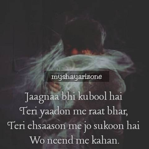 Love Yaadein Shayari Pyaar Ka Ehsaas SMS Whatsapp Status Image in Hindi