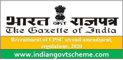 Recruitment of UPSC