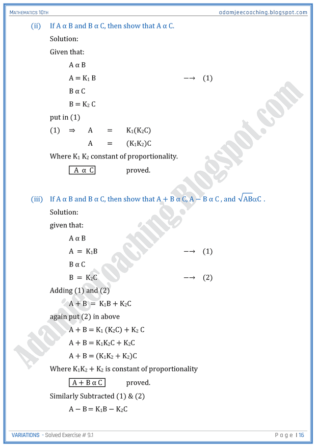 variations-exercise-9-1-mathematics-10th