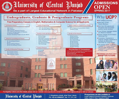 ucp spring admissions 2017