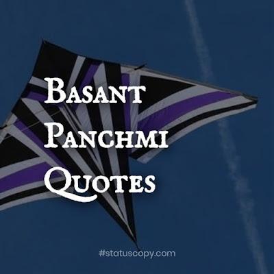 Basant Panchmi images,quotes,sms 2019