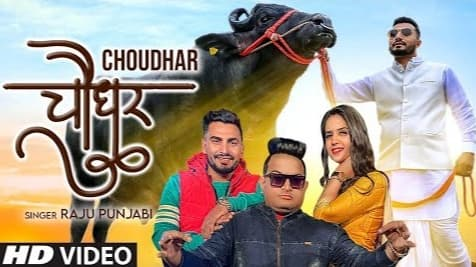 Choudhar Lyrics in Hindi, Raju Punjabi