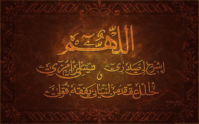 gambar wallpaper islami keren