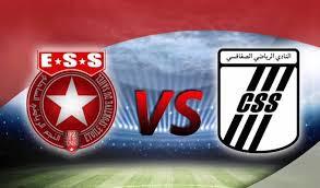 مشاهدة مباراة النجم الساحلي والصفاقسي بث مباشر اليوم 17-8-2019 في كاس تونس