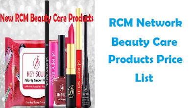 rcm beauty products